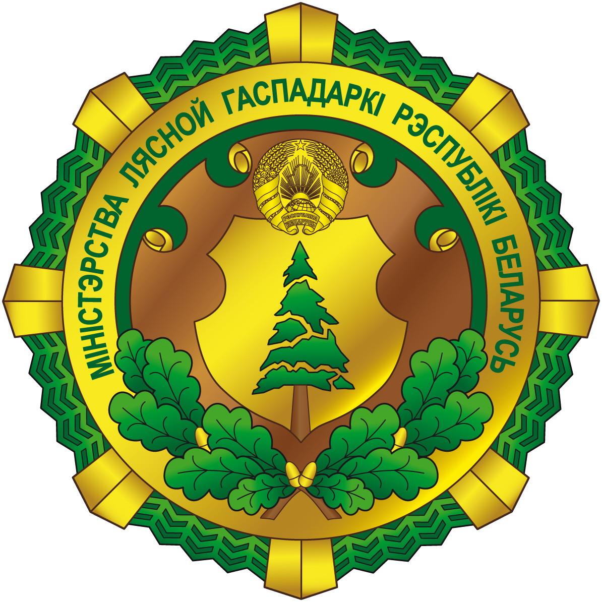 О проведении заседания коллегии Министерства лесного хозяйства